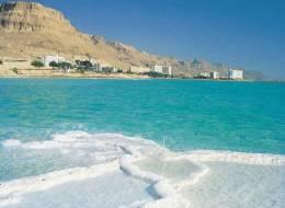 Мёртвое море-113