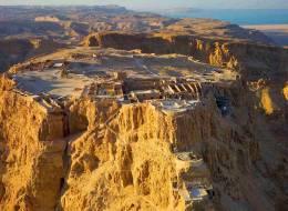 Масада и Мертвое море-238