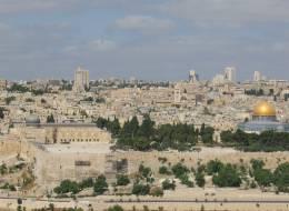 Иерусалим-Индивидуальная-365
