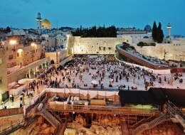 Иерусалим-Индивидуальная-340