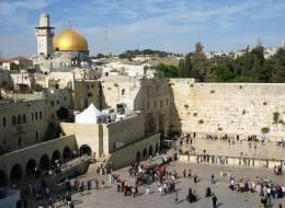Иерусалим-Индивидуальная-370