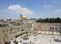 Иерусалим-Индивидуальная-371