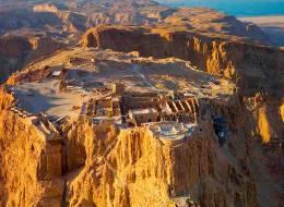Масада и Мертвое море-407