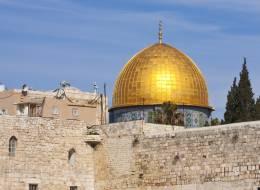 Иерусалим 2 дня-50