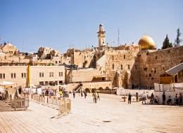 Иерусалим-538