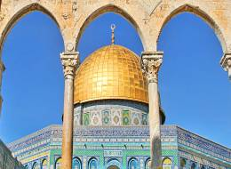 Иерусалим-539