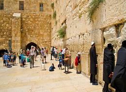 Иерусалим-532