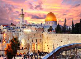 Иерусалим-533