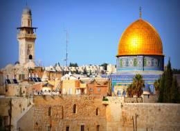 Иерусалим-535