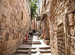 Иерусалим-536