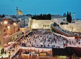 Иерусалим-549