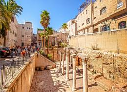 Иерусалим-543