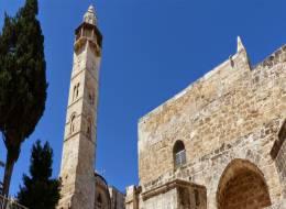 Иерусалим-545