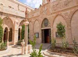 Иерусалим-546