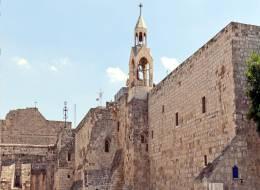 Иерусалим-547