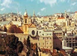 Иерусалим-550