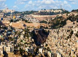 Иерусалим 2 дня-57