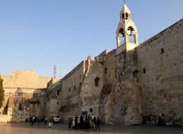 Иерусалим из Акабы-670
