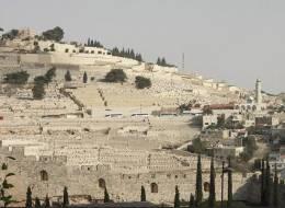 Иерусалим из Акабы-672