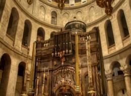 Иерусалим из Акабы-674