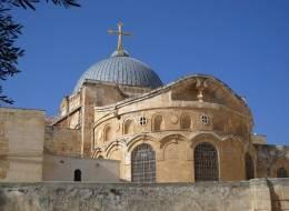Иерусалим из Акабы-675