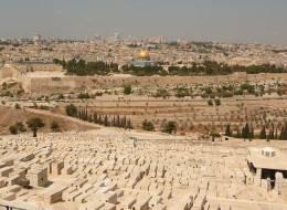 Иерусалим из Акабы-677